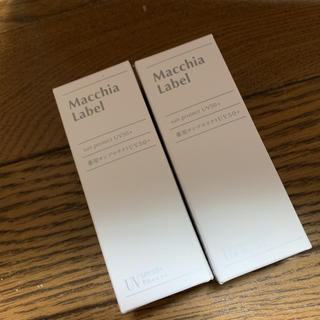 Macchia Label - 【新品・未開封】Macchia Label 日焼け止めミルク2本