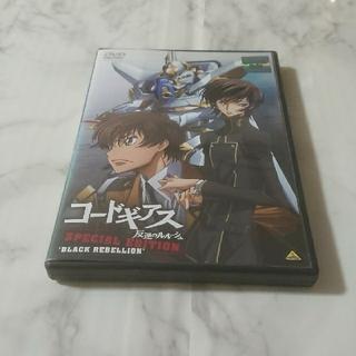 コードギアス 反逆のルルーシュ SPECIAL EDITION DVD