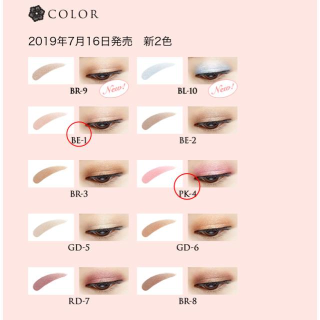 VISEE(ヴィセ)のVisee パウダーチップアイカラー コスメ/美容のベースメイク/化粧品(アイシャドウ)の商品写真