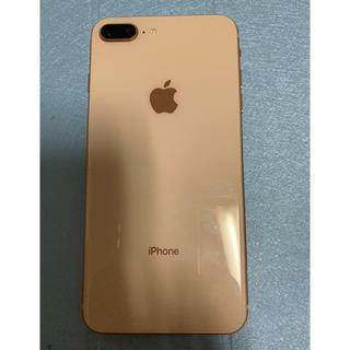 Apple - Iphone 8plus 256 Gb Sim フリー