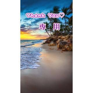 ★サイズA★2倍厚 シリコン ヌーブラ ベージュ カット OK(ヌーブラ)
