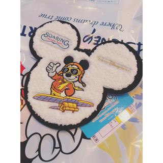 Disney - ディズニー ソアリン 新商品 ワッペンバッジ