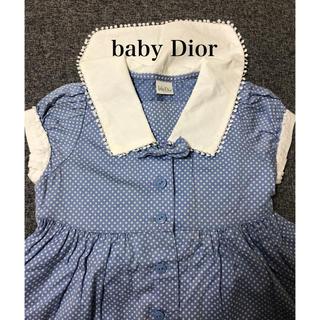 baby Dior - baby Dior