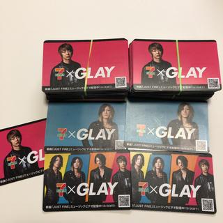 セブンイレブン GLAY 応募券 200枚 ブラスおまけ(その他)