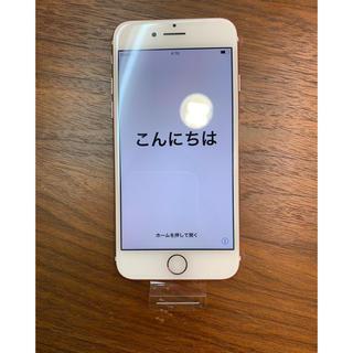 Apple - 【新品 iPhone7】 128GB 保証付き
