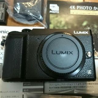 Panasonic - LUMIX GX7MK2 ボディ