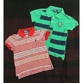 ポロラルフローレン(POLO RALPH LAUREN)のラルフローレン ポロシャツ 80㎝ 2枚セット(Tシャツ)