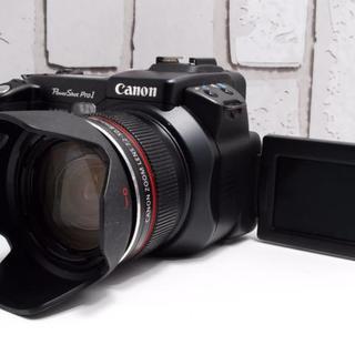 Canon - ★名機種★Canon Powershot Pro1
