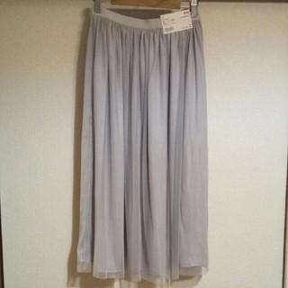 ユニクロ(UNIQLO)のタグ付き未使用品 ユニクロ リバーシブルチュールスカート(ロングスカート)