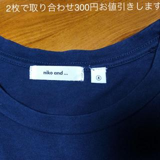 ニコアンド(niko and...)のnikoーand  ☆ネイビー半袖Tシャツ(Tシャツ(半袖/袖なし))