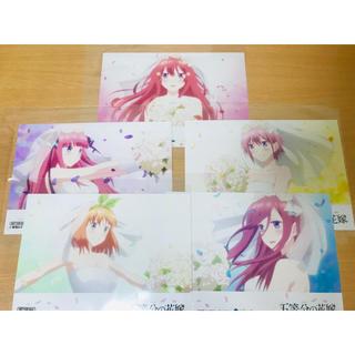 講談社 - 五等分の花嫁 Blu-rayアニメイト限定特典 ブロマイドカード