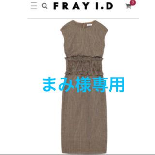 FRAY I.D - FLAYI.D❤︎フレイアイディー❤︎ベルト付きセットアップ