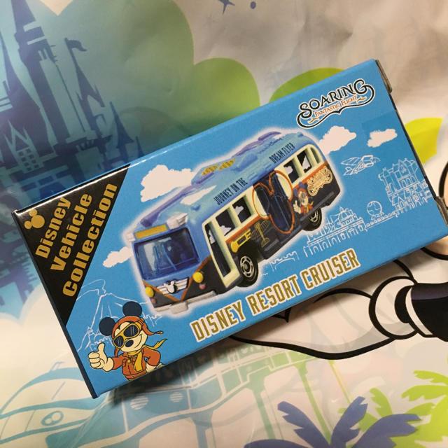 Disney(ディズニー)のソアリン ファンタスティック フライト ディズニー トミカ エンタメ/ホビーのおもちゃ/ぬいぐるみ(ミニカー)の商品写真