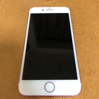 Apple - iPhone7 32GB 本体