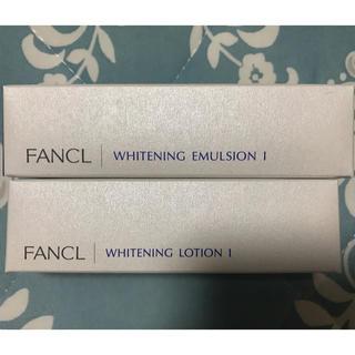 ファンケル(FANCL)のFANCL ホワイトニング さっぱりタイプ(乳液 / ミルク)
