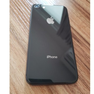 Apple - au iPhone 8 64GB