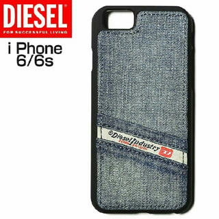 DIESEL - 【新品未使用】DIESEL ディーゼル iPhone ケース 6/6S