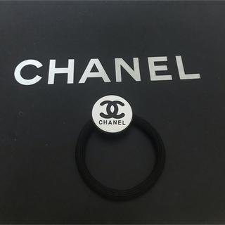 CHANEL - CHANEL ヘアゴム 新品 未使用