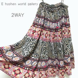 イーハイフンワールドギャラリー(E hyphen world gallery)の2WAY アジアン ワンピース スカート(ひざ丈ワンピース)