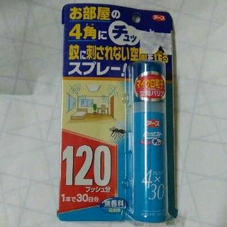 アースセイヤク(アース製薬)のアース殺虫エアゾールA 120プッシュ分 新品(その他)