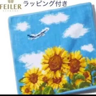 FEILER - ANA 国際線 機内販売限定 フェイラー ひまわり ハンカチ FEILER