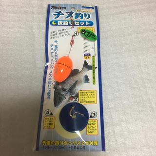 ダイワ(DAIWA)のチヌ釣り 仕掛け(釣り糸/ライン)