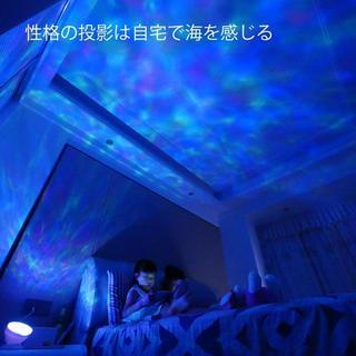 癒し空間♡海洋プロジェクターホワイト天井投影 8