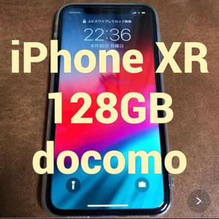iPhone - iPhoneXR 128GB ブラック docomo