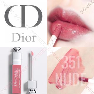 Dior - 【新品箱なし】人気No1色 ディオール リップティント 351 ナチュラルヌード