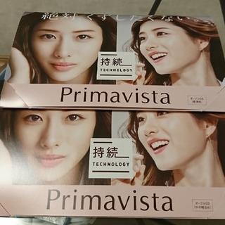 プリマヴィスタ(Primavista)のソフィーナ プリマヴィスタ 化粧下地 パウダーファンデーション サンプル(サンプル/トライアルキット)