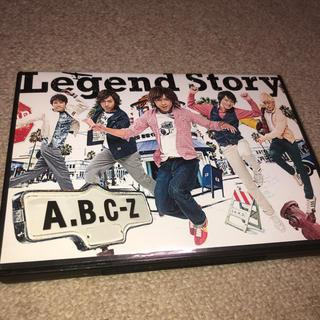 エービーシーズィー(A.B.C.-Z)のA.B.C-Z Legend Story(アイドルグッズ)