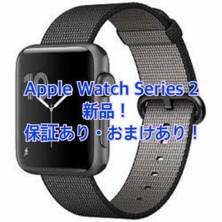 アップルウォッチ(Apple Watch)のApple Watch Series 2 新品(スマートフォン本体)
