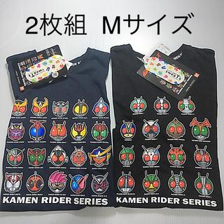 Tシャツ 仮面ライダー 2枚セット Mサイズ 新品未使用