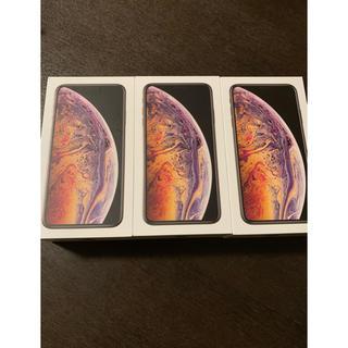 アップル(Apple)のiPhone xs max64ゴールドSIMフリー3台(スマートフォン本体)
