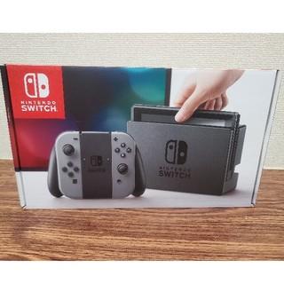 Nintendo Switch - 新品未使用 Switch 本体 グレー 箱凹あり