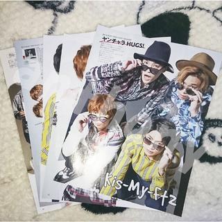 Kis-My-Ft2 - ▼Kis-My-Ft2「TVガイド2019.5.3」切抜き