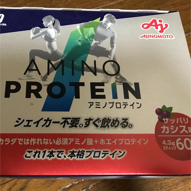 味の素(アジノモト)のアミノバイタル  プロテイン  60本 食品/飲料/酒の健康食品(プロテイン)の商品写真