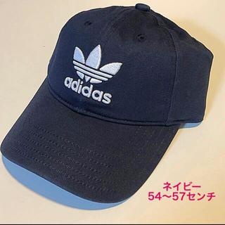 adidas - 新品 adidas オリジナルス キャップ 54〜57センチ