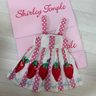 Shirley Temple - 苺JSK90