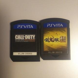 PlayStation Vita - VITAソフトセット1