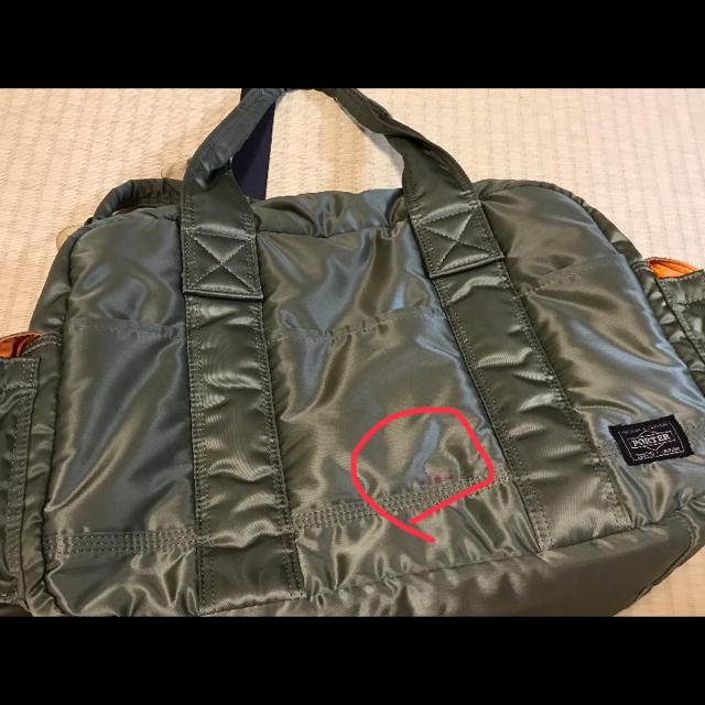 PORTER(ポーター)のポーター タンカー  バック メンズのバッグ(ボストンバッグ)の商品写真