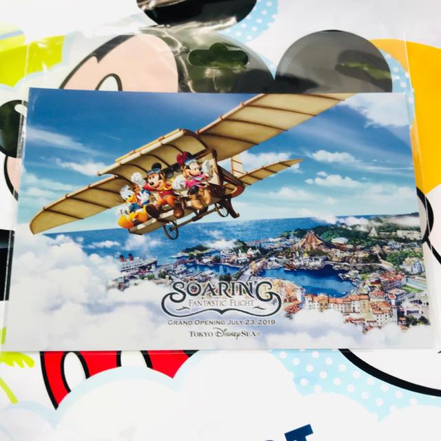 Disney(ディズニー)の新商品☆ ディズニー ソアリン グランドオープニング ポストカード エンタメ/ホビーのおもちゃ/ぬいぐるみ(キャラクターグッズ)の商品写真