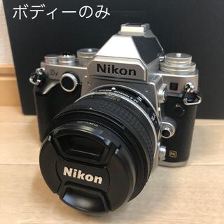 Nikon - ⭐︎保証残⭐︎ニコン Df シルバー スペシャルエディション レンズキット