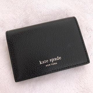 kate spade new york - 新品ケイトスペード  カードケース