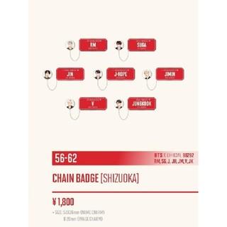 防弾少年団(BTS) - CHAIN BADGE テヒョン V 交換