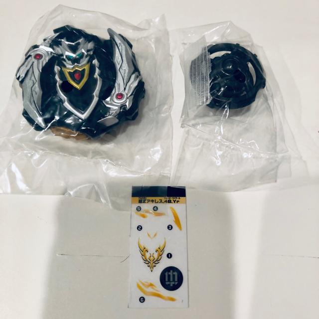 Takara Tomy(タカラトミー)のベイブレードバースト コロコロプレミア限定 超Zアキレス エンタメ/ホビーのおもちゃ/ぬいぐるみ(キャラクターグッズ)の商品写真