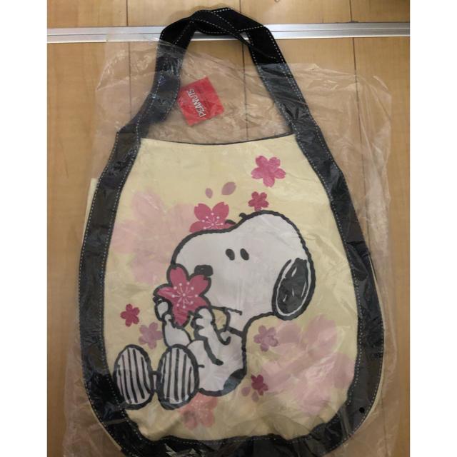 SNOOPY(スヌーピー)のスヌーピー バッグ バルーントート 手提げ カバン バッグ エンタメ/ホビーのおもちゃ/ぬいぐるみ(キャラクターグッズ)の商品写真