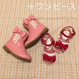 Shirley Temple - 14 ♡ ブーツ&サンダル シャーリーテンプル