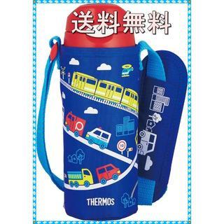 ワンプッシュストロー付き水筒★【保冷用】【ブルー】(水筒)