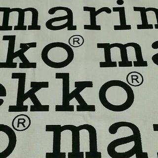 marimekko - 送料込み140/90 マリメッコ キャンバス生地